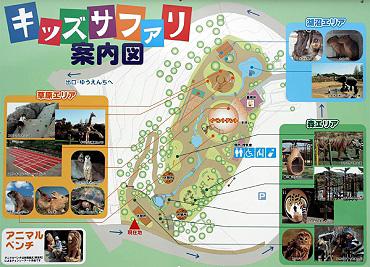 キッズサファリ-0425-4
