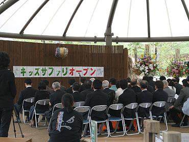 キッズサファリ-0425-2