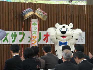 キッズサファリ-0425-3