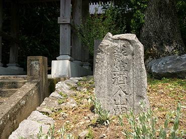 薬師霊場 常福寺-2