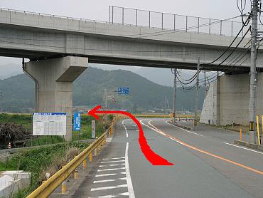 白魚洞 道案内編-1