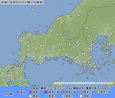 気象庁 > 地震情報 > 平成21年06月25日23時15分 発表