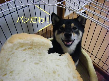 09 07 梨パン