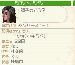 NALULU_SS_0828.jpeg