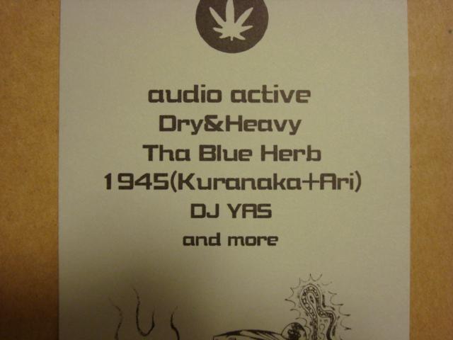 dryandheavy_01_02