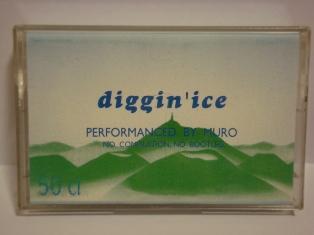 muro_digginice_96