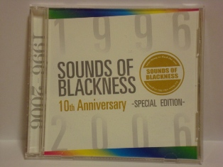 soundsofblackness