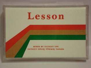 ulticutups_lesson.jpg