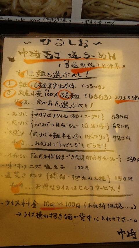 DVC00346_20111023111853.jpg