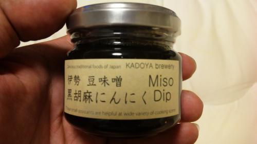 DVC00379.jpg