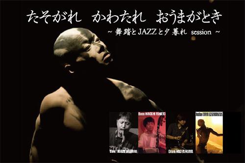 img290_110922_jazz.jpg