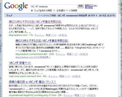 20080719-00.jpg