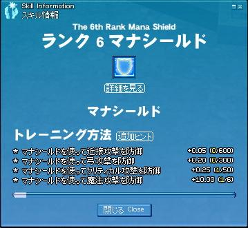 mabinogi_2008_07_24_005.jpg
