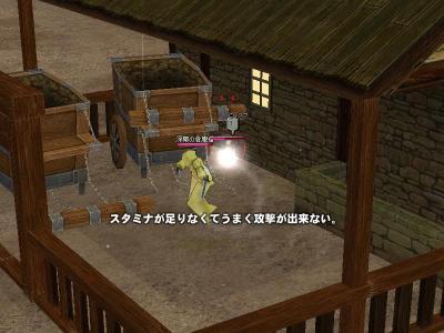 mabinogi_2008_08_26_002.jpg