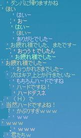 mabinogi_2008_09_09_001.jpg