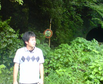 雛鶴隧道4
