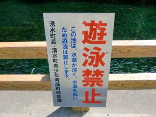 竹中池公園