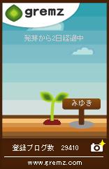 1233880950_01180.jpg
