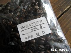 豆灯のコーヒー豆