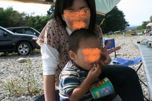 a_20081013215937.jpg