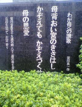 20111017P33.jpg
