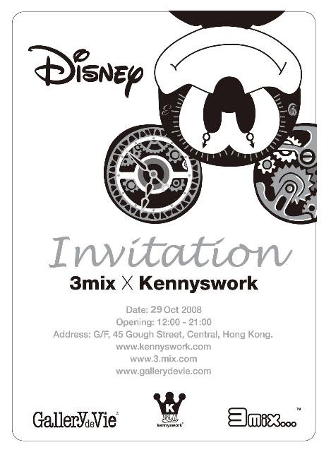 invitate.jpg