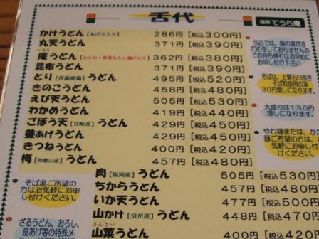 DSCF8980.jpg