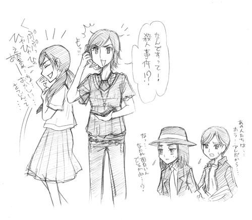 キューティ探偵事務所3