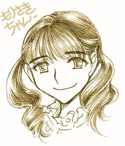 モリサキちゃん