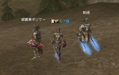 Shot00379.jpg