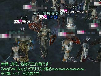 Shot00973.jpg