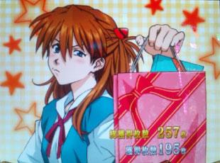 eva_sk_birthday1.jpg