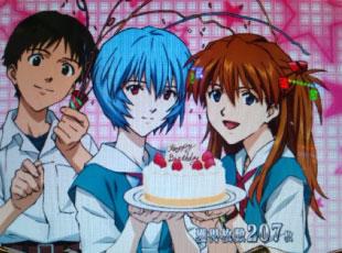 eva_sk_birthday3.jpg
