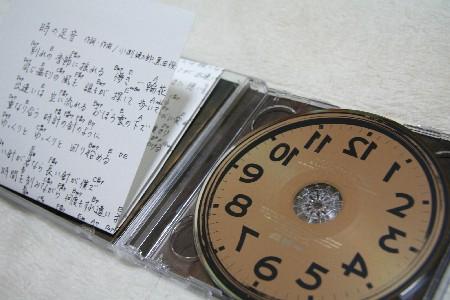 tokinoasioto2.jpg