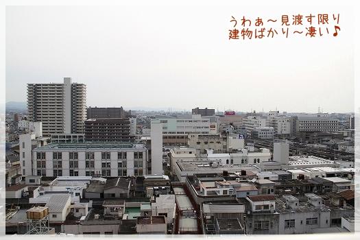 大阪初日2
