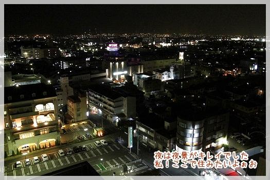 大阪初日6