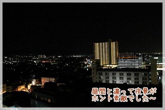 大阪初日7