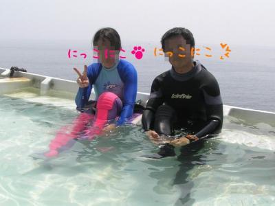 20080713富戸 002