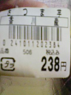 20090802.jpg