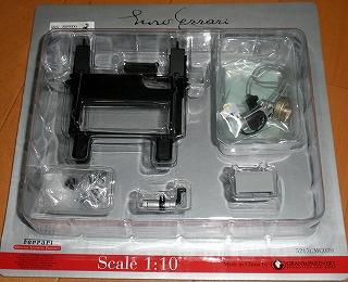 s1-RCM_II_20090531_2804.jpg
