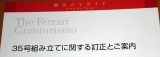 s1-RCM_II_20090630_3422.jpg