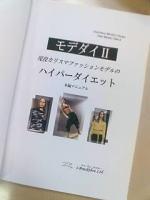 モデ2の本編マニュアル