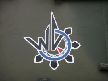 78式戦車回収車マーキング