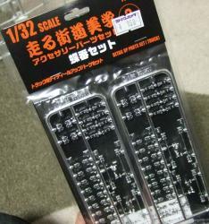 2008_11130042.jpg