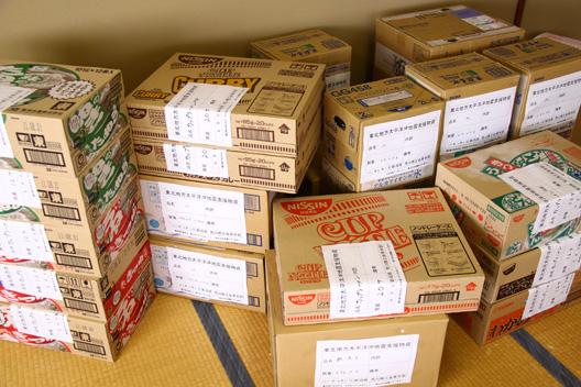 東日本大震災 救援物資
