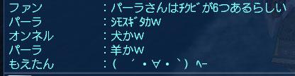 101508-001444.jpg