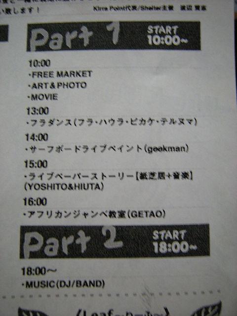 2_20080817002239.jpg