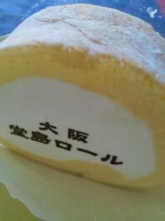 堂島ロール(カット)