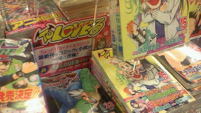 15巻&ガールズトークBOX2