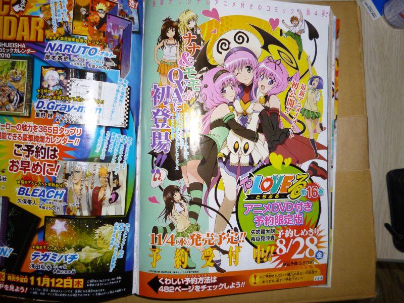 ジャンプ2009年36号OVA4巻告知